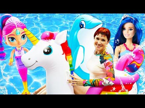 Барби и Русалочка на единороге! Куклы и Маша Капуки - Видео для девочек.