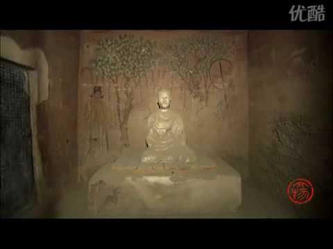 Dunhuang: Mogao Cave 17 (敦煌: 莫高窟 17)