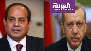 Gambar cover ما السبب وراء عداء أردوغان للسيسي ؟