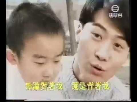 黎明 Leon Lai-1994北京的黎明音樂特輯