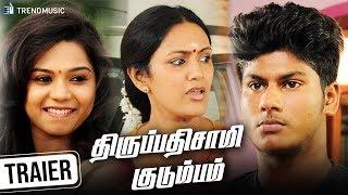 Thirupathi Samy Kudumbam Trailer #3   Sam D Raj   Suresh Shanmugam   Trend Music