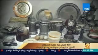 رأي عام - 100 مليون جنية حصيلة مسروقات تشكيل عصابي في مدينة نصر ومصر الجديدة