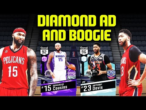 DIAMOND ANTHONY DAVIS AND DEMARCUS COUSINS! DOMINATING THE PAINT! NBA 2K17 MYTEAM GAMEPLAY