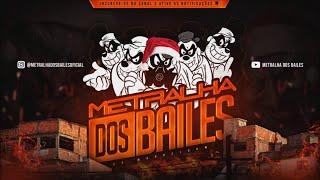 AS MELHORES RAVE FUNK VERÃO DJ PIU 2020