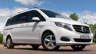 Mercedes-Benz V-class V250 Bluetec - Тест-драйв семейного вэна via ATDrive(Тест-драйв минивэна Mercedes-Benz V-class со 190 сильным дизелем и 7-ступенчатым автоматом. Instagram: https://instagram.com/atdrive.ru..., 2015-06-29T22:27:11.000Z)