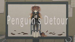 【歌ってみた】Penguin's Detour/Covered by 獅子神レオナ【ハヤシダ】