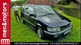 1991 Mitsubishi Spacewagon Review - Is It A Good Second Family Car?