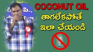 What Can Be Taken Instead Of Coconut Oil | Veeramachaneni Ramakrishna Diet | Gold Star Health