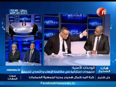 قضية عمر العبيدي : الداخلية حققت إدارياً في إنتظار التحقيق القضائي