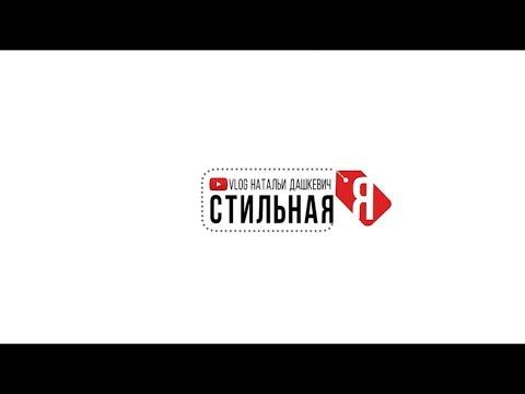 Работа в Краснодаре: свежие вакансии