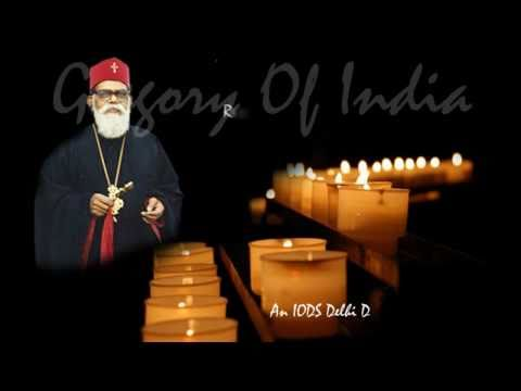 Remembering Gregory Of India - Dr. Paulos Mar Gregorios