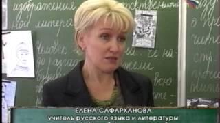 видео Федеральный образовательный портал