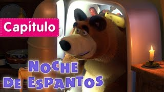 Masha y el Oso -   Noche de Espantos(Capítulo 39) Dibujos Animados en español!