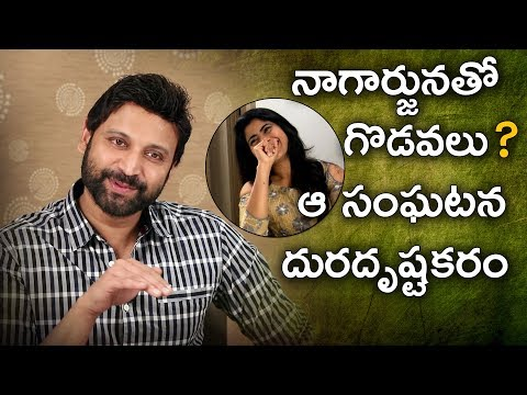 Sumanth on issues with Nagarjuna, Manam not getting Nandi Awards, Malli Raava | Exclusive Interview