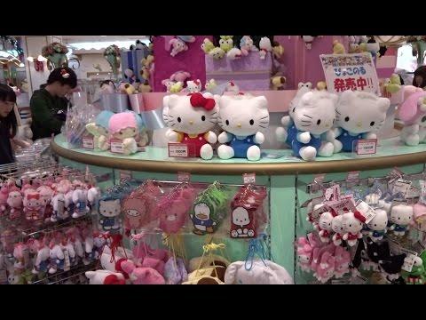 Hello Kitty of the world 👸🗾 Entrance shop Tokyo Japan【Sanrio】🎀ハローキティ  エントランスショップ【 サンリオピューロランド】