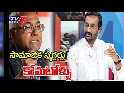 BJP Raghunandan Rao on Kancha Ilaiah Comments | Pravasa Bharat #2 | TV5 News