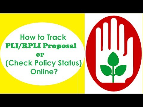 How to Track PLI/RPLI Proposal or Check Policy Status Online?