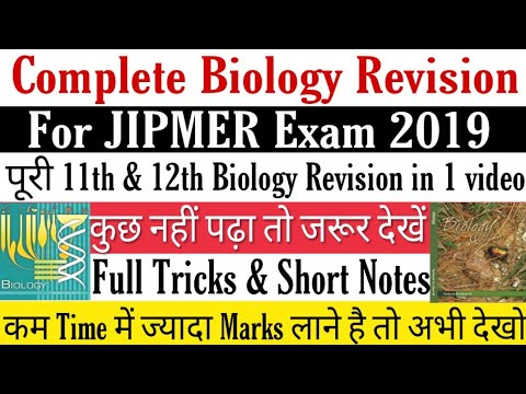 JIPMER के लिए Biology Crash course !! Complete Biology NCERT revision in 1  video short notes Part 1