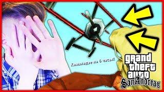 GTA SAN ANDREAS - ПРОХОЖДЕНИЕ ОТ ПЕРВОГО ЛИЦА !!! #6 САМАЯ СЛОЖНАЯ МИССИЯ !!!