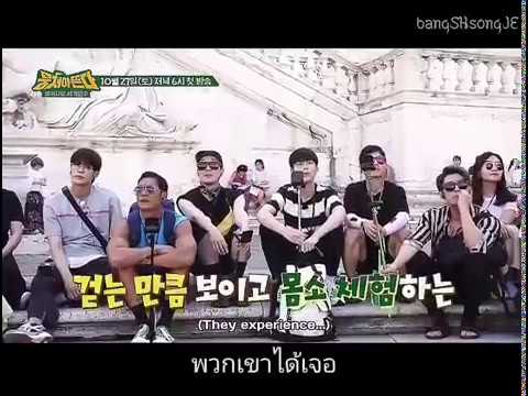 """Download Sunghoon ( Cut) """"Carefree Travellers"""" Teaser"""
