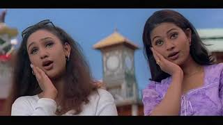 Dolly Dolly | Punnagaidhesam | Tamil Video Song | Tarun | kunal | S A Rajkumar