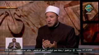 توجيهات هامة لكل من ابتلاه الله عز وجل
