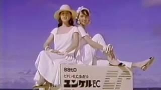 ビタミン剤 佐藤製薬.