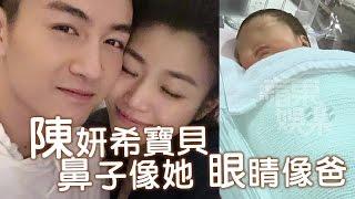 33歲的陳妍希周二誕下男寶寶,暱稱「小星星」,她和中國小生老公陳曉對...