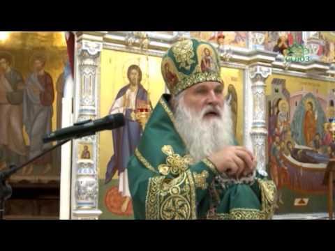Церковь почтила память преподобных отцов на горе Афонской просиявших