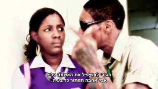 VYBZ KARTEL Ft  GAZA KIM   TEENAGE PREGNANCY • מתורגם • [Heb Sub]