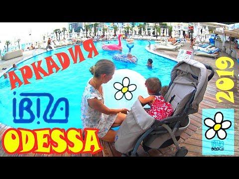 Одесса Аркадия 2019 Пляж Ибица ( IBIZA ). Купаемся в Море и снимаем Аквапарк Hawaii