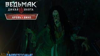 The Witcher 3 - Кровь и Вино. Тайна Дафны (3 варианта) #21 ● Gameplay ● Walkthrough ● PC
