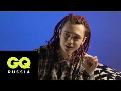 Интервью GQ: GONE.Fludd о буднях, России и телячьих щечках