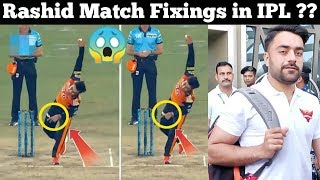 IPL 2019 : Rashid Khan Match Fixing in IPL T20 League 2019 ?? | Cricket 4 Asia