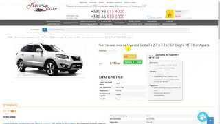 Chip Tuning прошивка мозгов Hyundai Santa Fe 2.7 и 3.3 с ЭБУ Delphi MT-38 от Adact(http://motorstate.com.ua/product-36096-motorstate Купить Chip Tuning прошивку мозгов Hyundai Santa Fe ПОДПИШИСЬ на новые видео: ..., 2015-10-20T09:18:35.000Z)