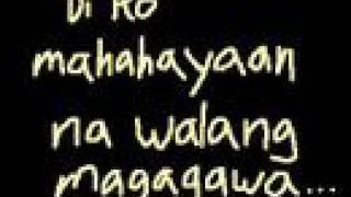 Repeat youtube video Sa Bingit Ng Isang Paalam - Sponge Cola