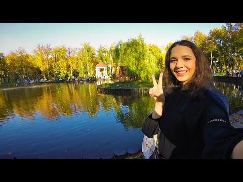 Ukrainian cities -Kharkov. Extremely beautiful Park of Gorky!