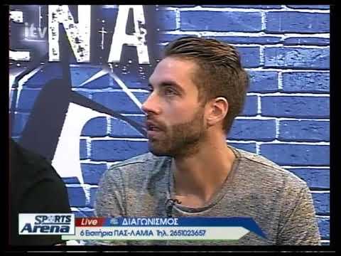 Sports Arena ITV 4.12.17_Σερβιανά