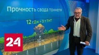 Подземная архитектура боевиков: катакомбы в Думе электрифицированы и выложены брусчаткой - Россия 24