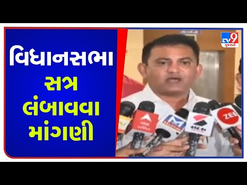 Gujarat Vidhan Sabha business advisory committee meets,opposition demands to extend assembly session