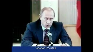 Путин об Украине до войны