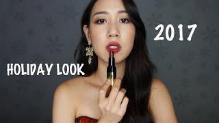 Holiday Look 2017 l 聖誕新品分享 feat.Bobbi Brown