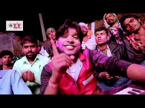 Munni Lal Pyare Holi Song 2018 // HD VIDEO // Ghusal Saya Me Siyar // Bhojpuri Holi Song 2018