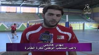 المنتخب الجزائري للكرة الطائرة (رجال) المشارك في العاب المتوسط بتركيا