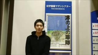 説明沖縄タイムス社後援 こまつ座第115回公演『木の上の軍隊』 日程:20...