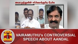 Vairamuthu's Remarks on Andal