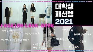 [세종대학교/Sejong University] 세모가 …