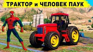 Цветные трактора. Человек паук. Веселые песни. Мультики для детей.