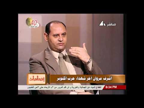 توحيد مجدي يكشف أسرار أشرف مروان