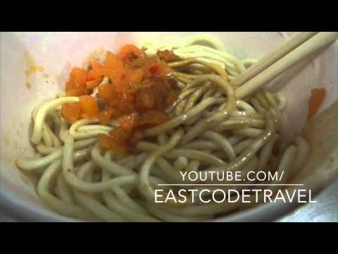 Hot dry noodles   热干面 Wuhan specialty